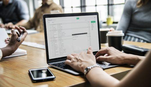 ビジネスメールの書き方のコツは?初めてでも失敗しないためのポイント