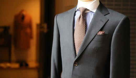 新入社員がスーツ選びと併せて気をつけることって?