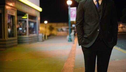 残業の平均時間はどれくらい?元ハードワーカーが語る現代の残業問題
