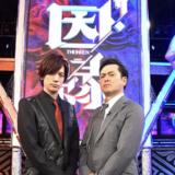 因縁(TBSテレビ)貴闘力と琴富士の黒歴史の理由は?【ケンカ動画】