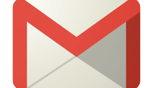 Gmail障害(2019)添付ファイルが開けない?いつ復旧?回避方法は?