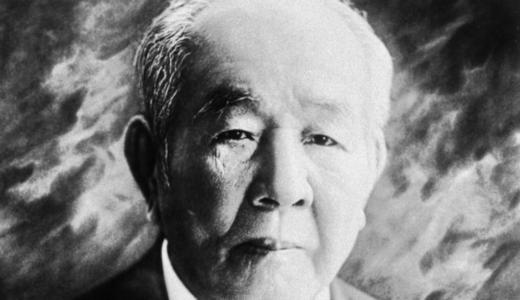 渋沢栄一が一万円札の肖像になる理由はなぜ?誰が決める?いつ変わる?