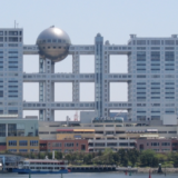 RIZIN那須川天心ラウンド中にCM入れたディレクターは誰?前代未聞の珍事に騒然