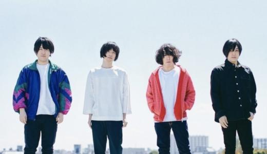 カナブーン新曲「まっさら」が飯田失踪を予見?歌詞が意味深な理由とは