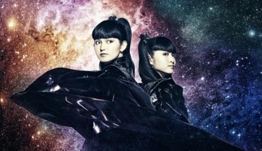 BABYMETAL名古屋ライブで北澤豪娘(画像)のメンバー入りは?関係性や経緯とは