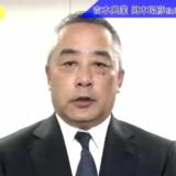 【動画】岡本社長謝罪もカンペ棒読み目が泳いでた?会見告知も批判の声