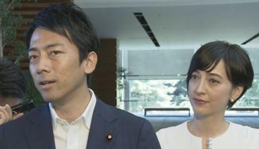 小泉進次郎と滝川クリステルの出会いきっかけは?いつから付き合っていた?