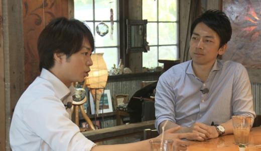 小泉進次郎と滝川クリステルの結婚のキューピットは櫻井神社?ニュースZEROで櫻井翔の共演が影響?