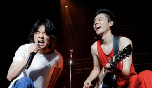 【動画】山崎賢人が菅田将暉のZeppライブにサプライズ登場?歌唱力もヤバイ?