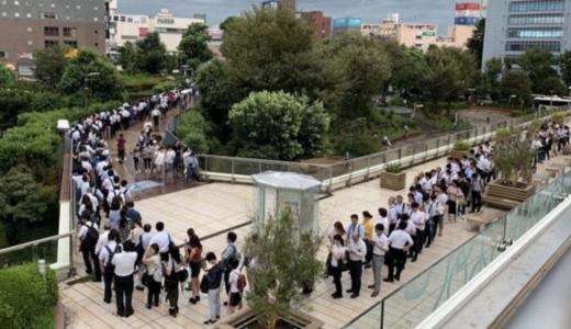 【画像】津田沼駅の入場規制の列がヤバイ!日本社会の同調圧力を象徴する現象?