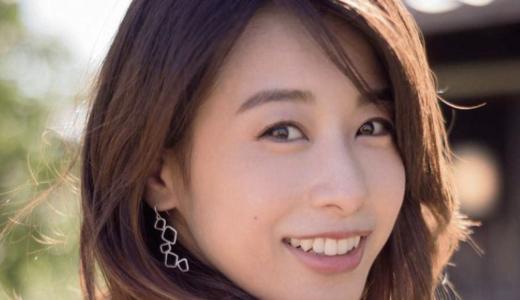 加藤綾子の登坂広臣の密着動画がエグい?NAOTOと交際や結婚に心配の声?