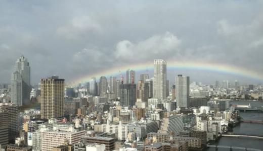 【画像】即位礼正殿の儀|天叢雲剣で雨が降る?虹の晴れ空がファンタジーすぎる!