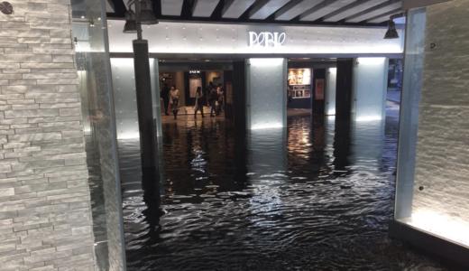 【画像】千葉駅冠水がエグい!記録的短時間大雨洪水で被害拡大の可能性も