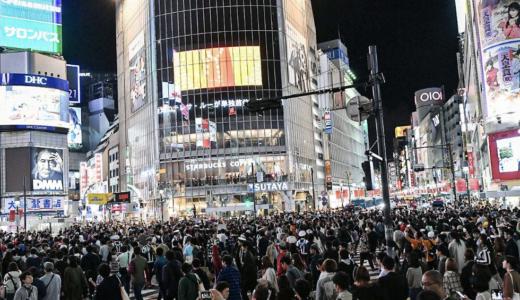 【2019ハロウィン動画&画像 】現在の渋谷スクランブル交差点やセンター街の状況は?