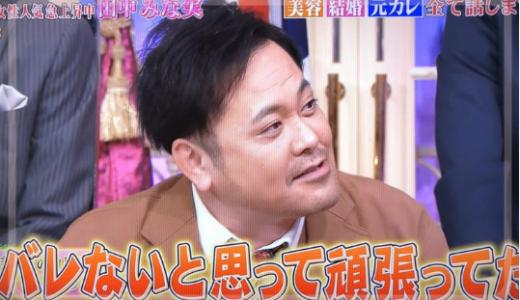 しゃべくり|有田哲平が無精ひげで太った理由は?Twitter考察まとめ