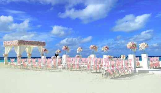 【画像】二宮和也の結婚式場はどこ?モルディブ・ランデリの白いチャペル?