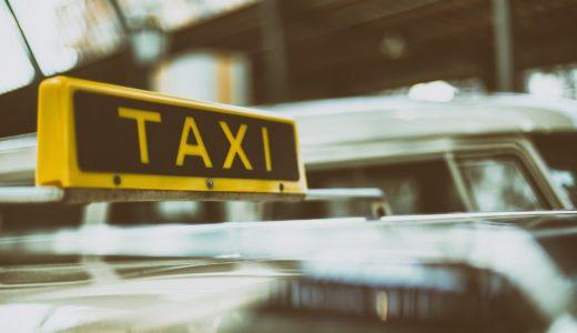 【動画】国母和宏保釈時のタクシー会社どこ?ゴールド交通はなぜ空車?