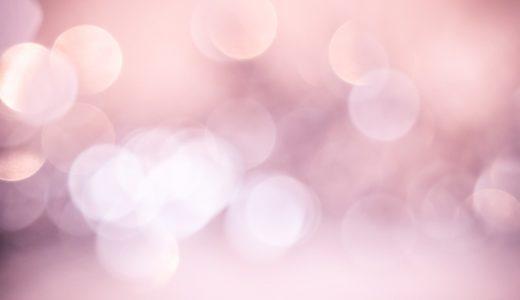 愛子さまの紅色ブラウスのブランドどこの?大人ピンクがかわいい!【画像】