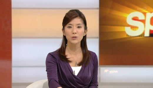 最新画像|増田和也の嫁・廣瀬智美アナが正統派美人すぎる!若い頃もキレイ!