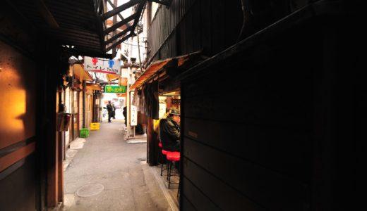 兵庫県尼崎南|30歳DV男は誰?経営の飲食店の名前や場所はどこ?