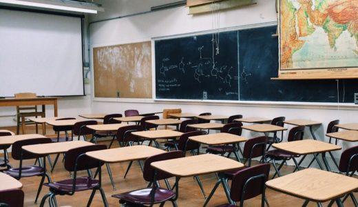 新型コロナウイルスで休校へ|共働きや低所得者層への社会保障や休業補償は?