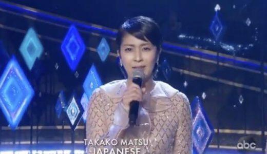 動画フル|松たか子が日本人初アカデミー賞でセンター!歌唱力や着物姿にも称賛の声