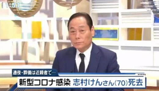 【動画】ヨネスケがグッディで異常な咳?顔色悪くコロナ感染疑惑?