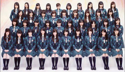 乃木坂46『I see…』作曲者は誰?SMAP感の理由は林田健司風な曲調?