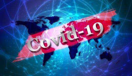 コロナウイルスいつまで続くのか?WHO見解や米シンクタンクの予測は?