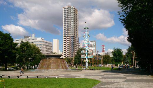 カラーマスク禁止の学校はどこ?北海道札幌市豊平区の私立高校?