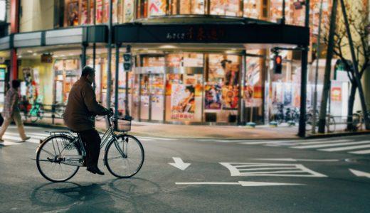 【動画】自粛警察が千葉パチンコ店で高齢者に怒号?ケンカがリアルすぎて恐怖…