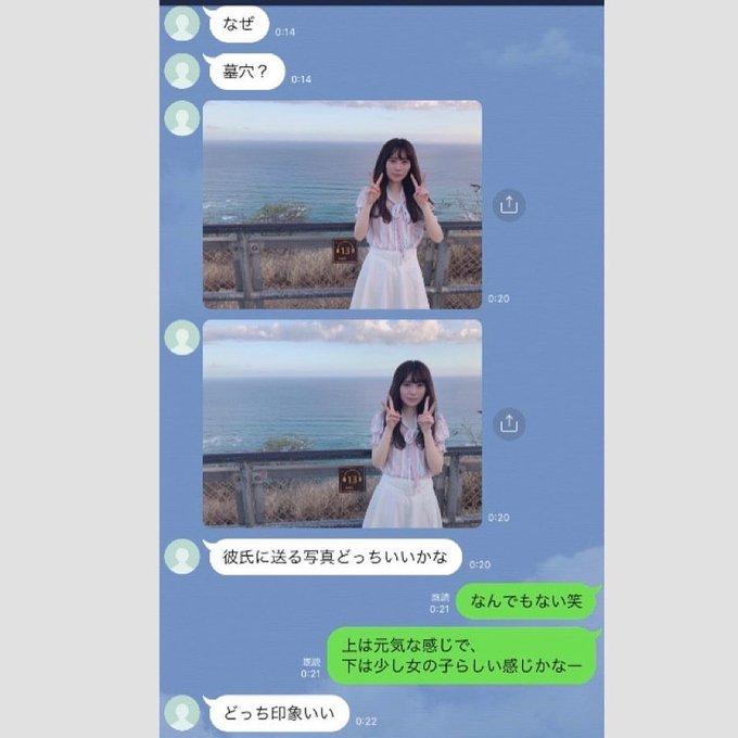 長沢 菜々 香 instagram