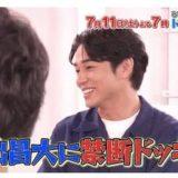 【動画】東出昌大のドッキリGP直後に杏も出演?フジテレビがサイコパスすぎる!